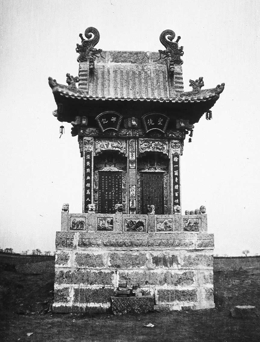 Monument-at-Fenzhou